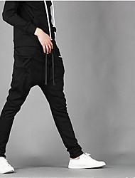 Fxfs colore solido Skinny Harem pantaloni lunghi