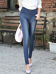 Women's High Waist Stretchy Jeans