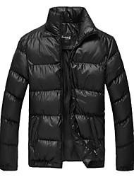 Skymoto® Men's Casual Thick Slim Cotton Coat Padded Jacket