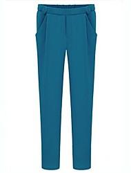 Women's Simplicity Casual Skinny Harem Women's PanLong Pants