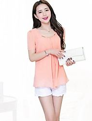 Slim-Fitting Short Sleeve Chiffon Shirt