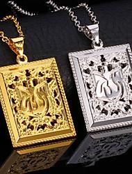 U7 musulman pendentif allah Collier 18k d'or chunky