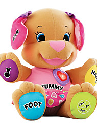 TUMMY Musical Dog Laugh and Learn Puppy Plush Fashion Dolls