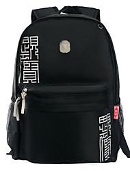 School Uniforms Solid Medium Backpacks