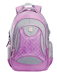 School Uniforms Print Medium Backpacks