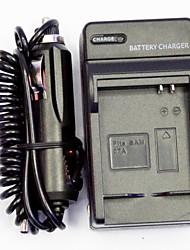 chargeur de batterie de l'appareil avec un chargeur de voiture pour sam slb-07a slb07