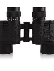 BIJIA 8x42 High-Power High-Definition  Nitrogen Waterproof Binoculars