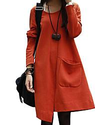 HDXS  Korean Loose Large Yard Dress (Orange)