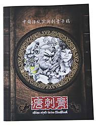 tradicional chinês manuscrito tatuagem prático