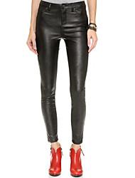Haoduoyi Women's Slim Pu Zipper Long Pant