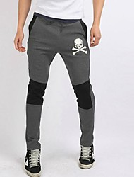 Men's Fashion Haroun Pants