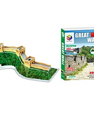 Assembly Building Model The Great Wall 3D Puzzle Educational Toys 3D Jigsaw Puzzles with 55pcs