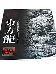 oriente dragão padrão de tatuagem livro