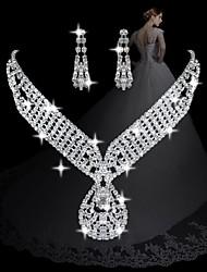 moda diamante conjuntos femininos lágrima: colar e brincos (venda julgamento; ações: 1)