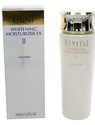 Shiseido Revital Whitening Moisturizer Ex II 100ml / 3.4oz
