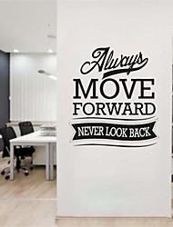 jiubai® inspiração parede citação parede adesivo decalque, 58m * 64 centímetros