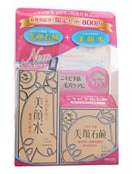 Meishoku  Cleansing Set 1set