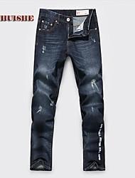 Slim Fit meados de jeans de cintura buraco impressão jdl309 de yhs®men