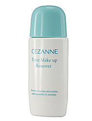 Cezanne Cezanne Point Makeup Remover 40ml