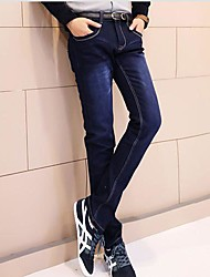Men's Elastic force Slim Jeans