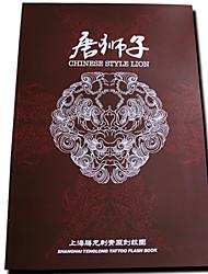 Chinese Style Lion Tattoo Pattern Book