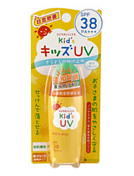 Kiss Me Sunkiller Kids Sun Care Lotion SPF38 30ml