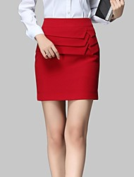 Women's Fashion Hip Package Mini Skirt
