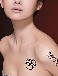 5 Pcs Black Arabic Lips Waterproof Temporary Tattoo Sticker