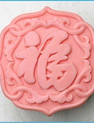 Happiness Fondant Cake Chocolate Silicone Mold Cake Decoration Tools,L8.1cm*W6.6cm*H3cm