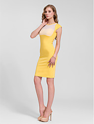 Cocktail Party Dress - Daffodil Sheath/Column Jewel Knee-length Cotton