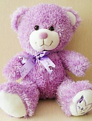 Unisex New Colorful Lavender Bear Plush Toy