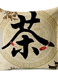 """caráter chinês """"tea"""" padrão de algodão / linho fronha decorativo"""