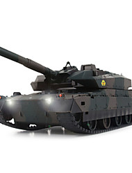 XQ XQTK24-2 RC Tank Charge Japan CaterpillarSelf-Defense Off-Road Toy Tank with Light Sound
