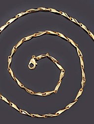 U7®  Classical Chain Necklace 18K Real Gold Plated Chunky Necklace Fashion Jewelry for Men