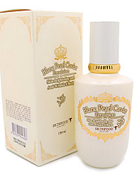 Skin Food BLANC PEARL CAVIAR Blanc Pearl Caviar Emulsion