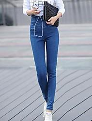 moda sottili jeans delle donne