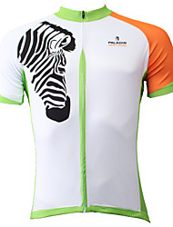 PaladinSport Men's Short Sleeve Cycling Jersey New Style Zebra DX502 100% Polyester