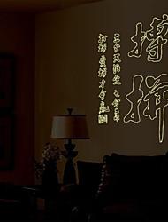 adesivos de parede adesivos de parede, estilo chinês luminosos caráteres chineses parede pvc adesivos