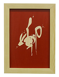 Manual Sculpture Chinese Traditional Culture Chinese Zodiac Rabbit Wood Framed Ready to Hang