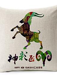 прыжки овец хлопок / лен печатных декоративная подушка крышка