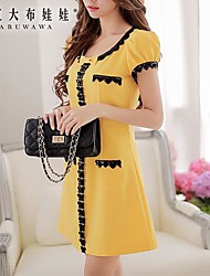 Women's Yellow Dress , Casual/Work Short Sleeve