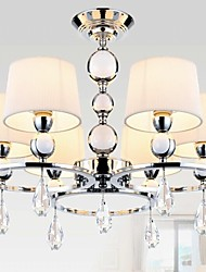 Fabric Chandelier 6 Light Modern Minimalist High-Grade  Lamp