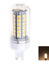 4W G9 LED Mais-Birnen T 48 SMD 5050 460LM lm Warmes Weiß / Natürliches Weiß AC 220-240 V