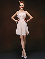Vestido de Dama de Honor Corte Recto Strapless - Corto