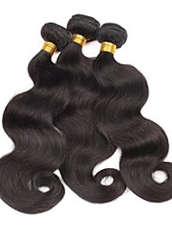 Natural color  body wave 20inch/20inch/20inch  brazilian Virgin body wave Hair