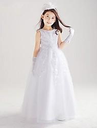 Цветочница платье ( Хлопок/Органза/Тафта Принцесса - Круглый - Длина до пола