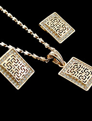 18K Real 585 Gold Plated Rose Gold Color Hollow Out Square Necklace+Earrings Jewelry Set