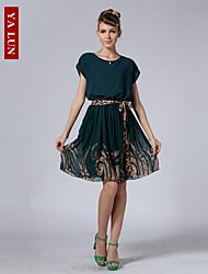 Yalun™ New Fashion Women's Plus Size Loose Sexty Knee-Length Dress