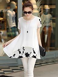 Sunny Women's Casual Round Short Sleeve Dresses (Chiffon)