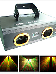 250mw Double Outputs RGY Tri-color Motor Beam Laser Light